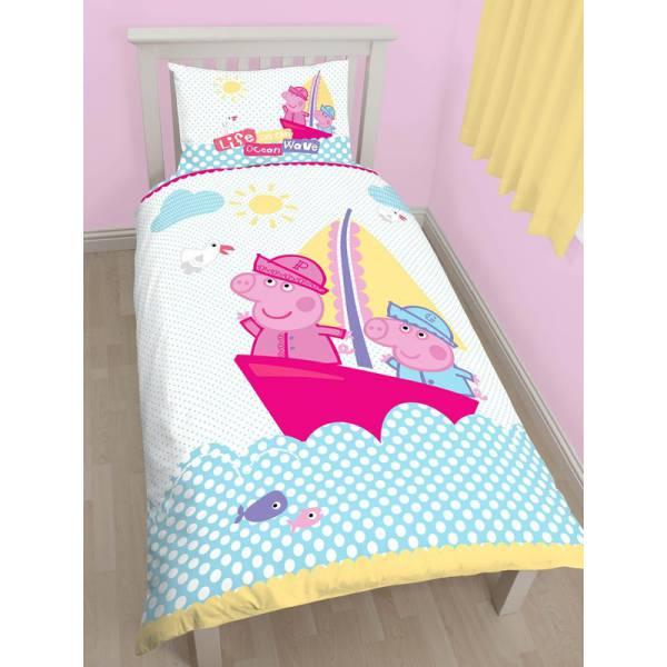 Peppa Pig Boat Cotton Duvet Set