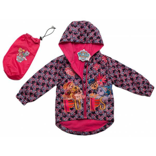 Mancs Kislány Cipzáras Kabát