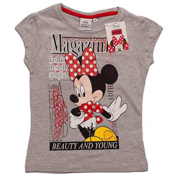 Minnie Mouse Szürke Póló