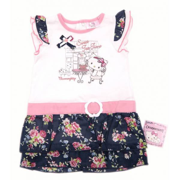 Hello Kitty Baby Yellow Frilly Coveralls