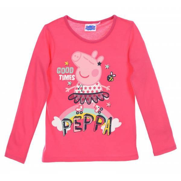 Peppa Malac Rózsaszín Pulóver 9347d666b4