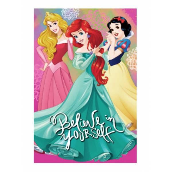 Disney Ariel Towel
