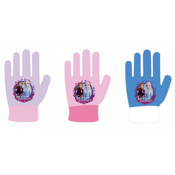 Paw Patrol Glove