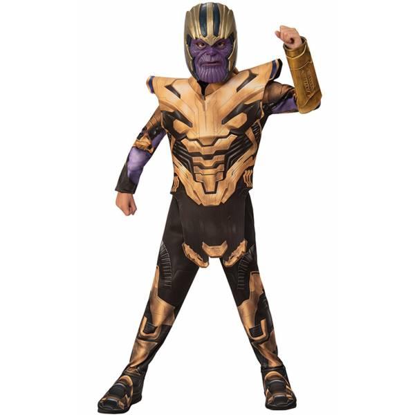Marvel Iron Man Costume