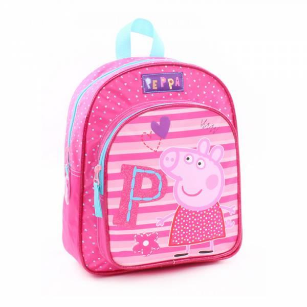 Peppa Pig George Backpack