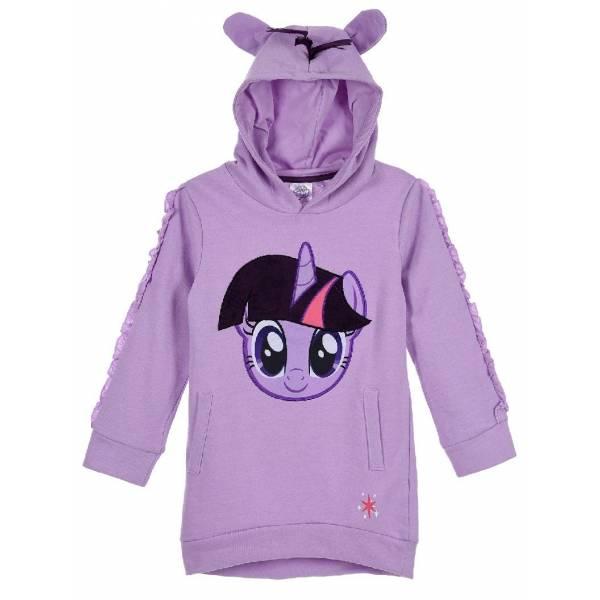 copy of My Little Pony Baby...