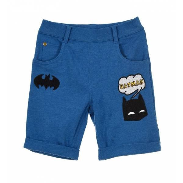 Batman Gyerek Rövid Nadrág